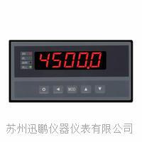 蘇州迅鵬WPE數顯溫度表 WPE
