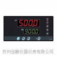 蘇州迅鵬WPC6-E自整定PID調節儀 WPC6