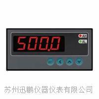 蘇州迅鵬WPK6-F顯示表 WPK6