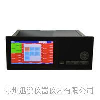 蘇州迅鵬WPR50A無紙記錄儀 WPR50A