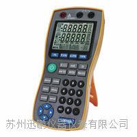 蘇州迅鵬WP-MMB高精度電阻信號發生器 WP-MMB