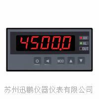 蘇州迅鵬WPM-D數字米速表 WPM