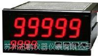 蘇州迅鵬SPC-96BW型單相功率表 SPC-96BW