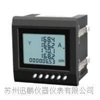蘇州迅鵬SPZ630型三相電壓表? SPZ630