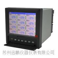 高速無紙記錄儀 WPR90A