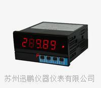 多功能功率表 SPA-96BDW