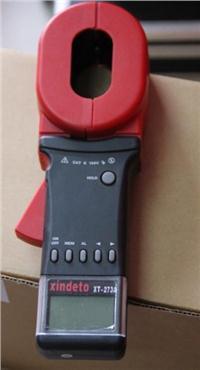 鉗形接地電阻測試儀,接地電阻表 XT273A