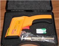 高溫紅外線測溫儀,手持式紅外測溫儀,紅外線測溫儀