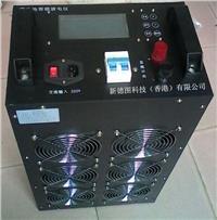 蓄電池放電檢測儀,蓄電池智能放電檢測儀 XT