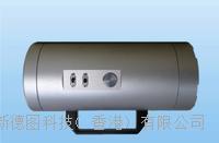紅外火焰模擬器, XHHJ803-711