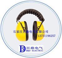 防噪音耳罩 JF-110