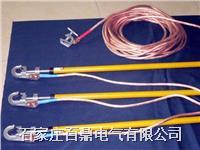 變壓器接地線 JDX-10kv