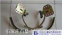 鐵鞋(電工登桿鐵鞋) JK-T-400