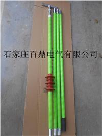 防雨型除冰工具 BDC-F220型
