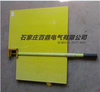 10kv高壓擋板 3240型-A
