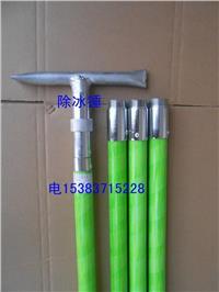 6米除冰工具 JHC-220