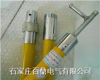 10kv帶電作業工具 10kv