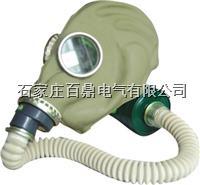 電工自濾型防毒面具 SF6用