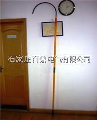 消防用重型絕緣救援鉤 JY-1500型