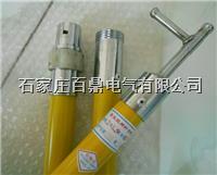 10kv高壓令克棒 LZG-10