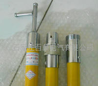 10kv高壓令克棒 LZG-10型