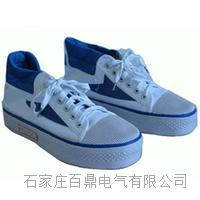 10kv電絕緣鞋 GY-10