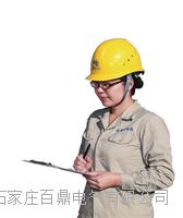 防觸電預警安全帽 防觸電預警安全帽