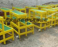 2層絕緣高低凳 JYD-10