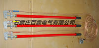 接地線組10kv/25mm2 JDX-10