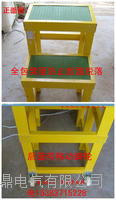玻璃鋼絕緣高低凳 可推拉式800*600*500MM JYD-2