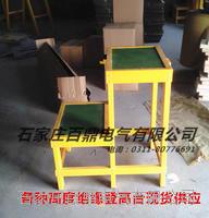 高壓絕緣踏步凳10KV生產商家600*600*300MM兩步式 JYD-2