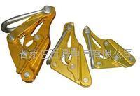 絕緣導線卡線器 PVC25-70