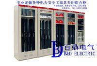 組合型安全工具柜 DL-2型