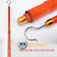 15米測高桿 CG-15米