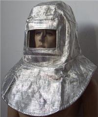 爐前工隔熱面罩 耐高溫頭罩 1000度