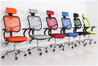 電腦椅子家用轉椅 升降電腦凳