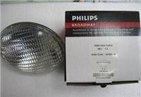 philips飛利浦射燈泡300W 240V PAR56反射燈泡