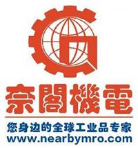 NEARBYMRO奈閣機電 電機保護斷路器