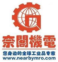 NEARBYMRO奈閣機電 安全傳感器