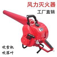 風力滅火機 大功率手持式吹風機吹塵機吹雪機 6mf-30|6mf-32