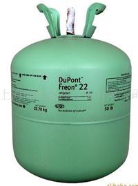 杜邦R22制冷劑 DuPont R22 Refrigerant