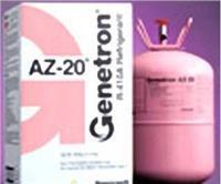 霍尼韋爾(原聯信Allied Signal)制冷劑 Honeywell Genetron Series Refrigerants Genetron 410A(R410A)