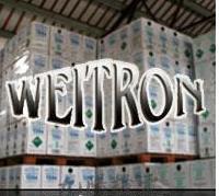 美國偉昌WEITRON制冷劑R404a