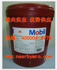 美孚佳高冷凍油(Gargoyle Arctic 155,300) 佳高300/1552