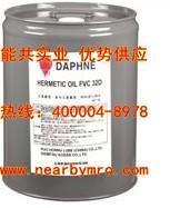 日本出光FVC32D,FVC68D合成冷凍油