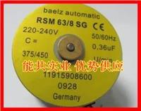 紡織廠閥門配件BAELZ RSM63/8 SG電動閥小馬達