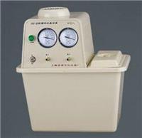 【優勢供應】上海亞榮SHZ-III循環水真空泵 SHZ-III