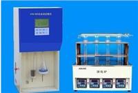 【優勢供應】全自動凱氏定氮儀/ATN-300進口原件升級版 ATN-300