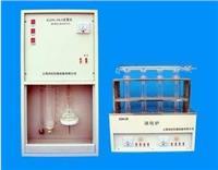 【優勢供應】全自動定氮儀KDN-04A定氮儀KDN-04c數顯定氮儀 KDN-04A