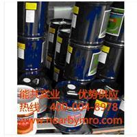 復盛冷凍油復盛螺桿機壓縮機專用冷凍油FS055M